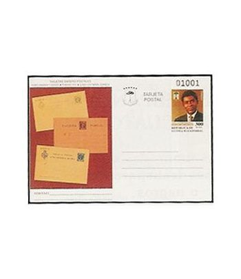 Entero Postal nº 01 - 1ª tarjeta postal 1995  - 2