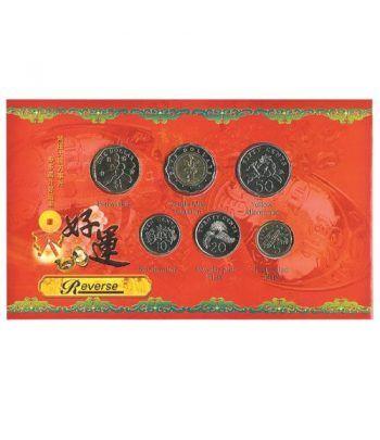 Estuche monedas Singapur (2004)  - 2