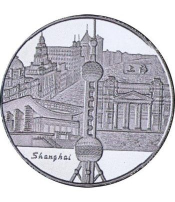 Moneda Francia 1/4 € 2005 Shangai. 2003-2005 Francia-China  - 1