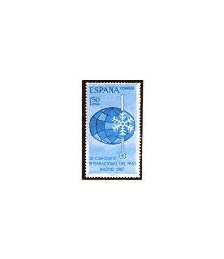 1817 Congreso Internacional del Frío  - 2