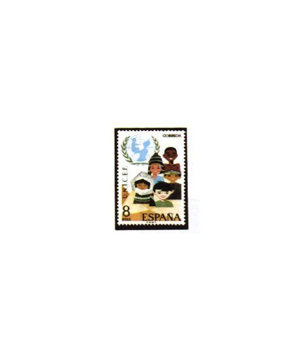 2054 XXV aniversario del UNICEF  - 2
