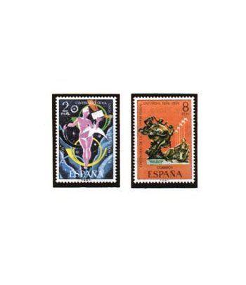 2211/12 Centenario de la Unión Postal Universal  - 2