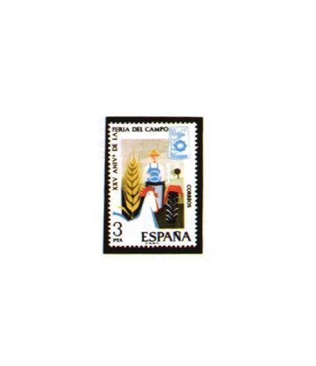 2263 XXV Aniversario de la Feria del Campo  - 2