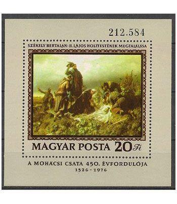 image: EDIFIL. Hojas billetes Alfonso XIII / Guerra Civil (1906-1938)