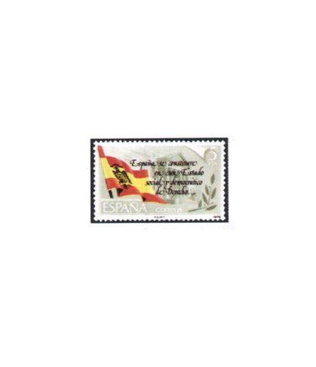2507 Proclamación de la Constitución española  - 2