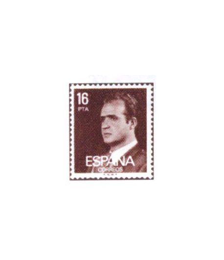 2558/59 S. M. Don Juan Carlos I  - 2