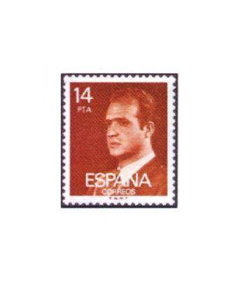 2650 S.M. Don Juan Carlos I  - 2