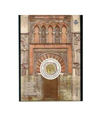 4593 Patrimonio Mundial. Mezquita de Córdoba.  - 2