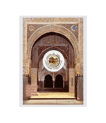 4651 HB Patrimonio Mundial. Alhambra de Granada.  - 2