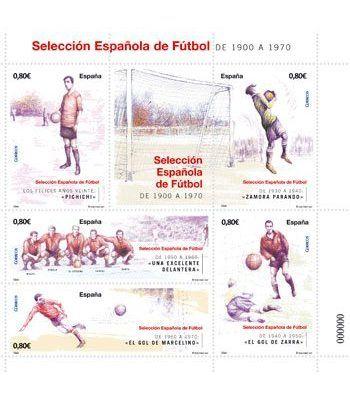 4665/66 Selección Española de Futbol (2HB).  - 1