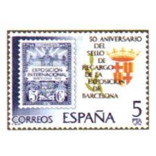 Sellos de España año 1979