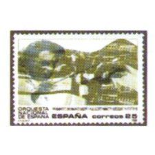 Sellos de España año 1991