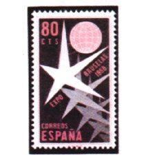 Sellos de España Año 1958