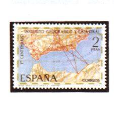 Sellos de España Año 1970