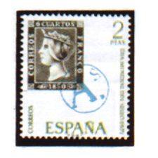 Sellos de España Año 1971