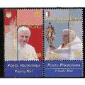 Años completos tema Vaticano
