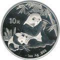 Monedas de plata China