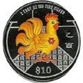 Monedas plata del mundo