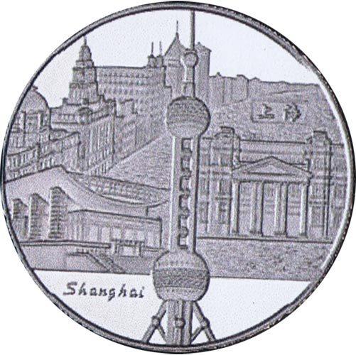 Monnaie de Paris 2005