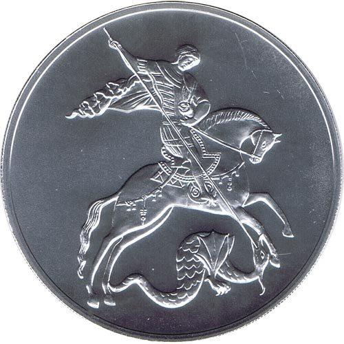 Monedas de plata - Silver Coins
