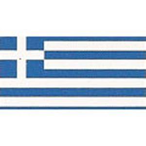 Monedas 2 euros Grecia