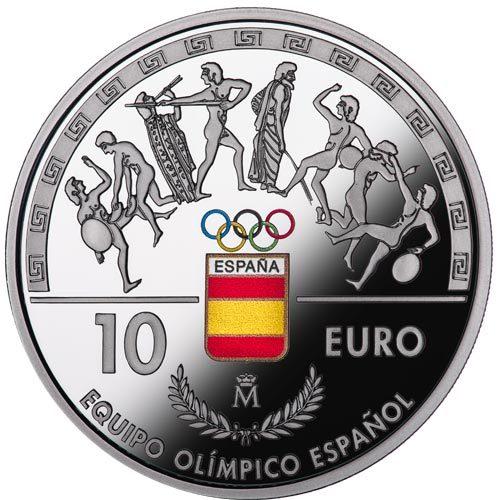 Monedas Euro conmemorativas 2016